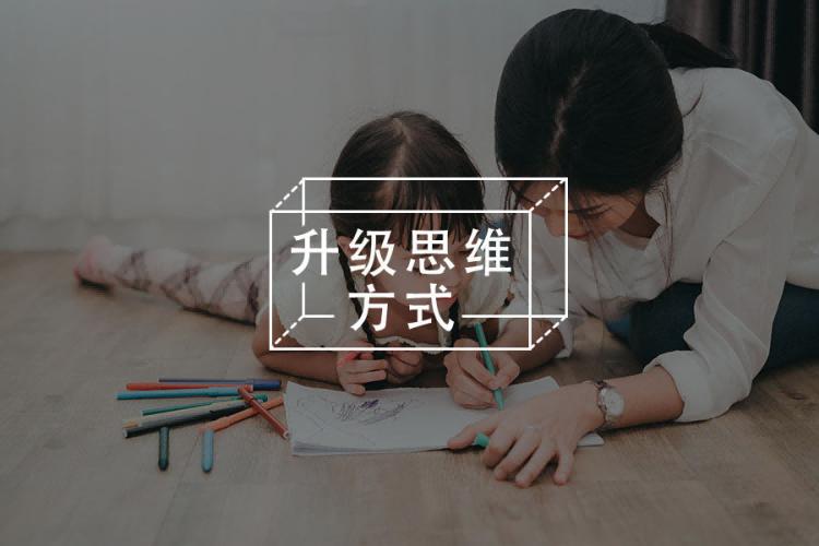 关于亲子教育的十二条秘诀