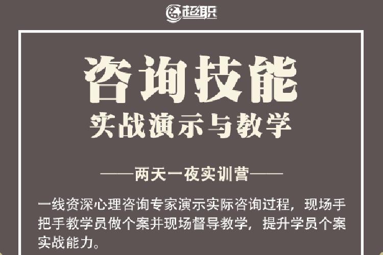 6月26日、27日线下实训营南京站
