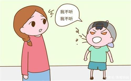 《怎么跟孩子沟通,TA才愿意跟我互动?》
