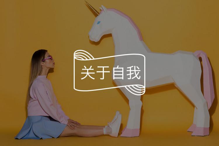 """""""筷""""来行动 体彩守护健康美好生活"""