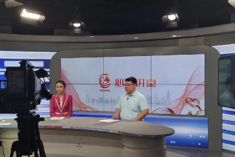 河北广电网络与超职教育联合推出公益节目《心理讲堂》